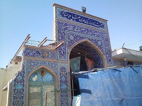 امامزاده عقیل اسلامشهر